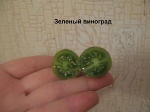 зеленый виноград разрез
