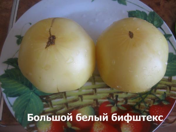 Белоплодные сорта