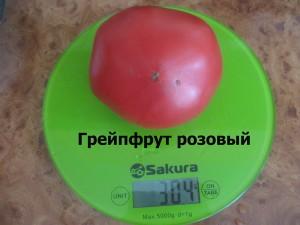 грейпфрут розовый1