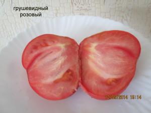 грушевидный розовый2