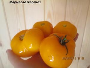 мармелад желтый3