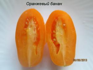 оранжевый банан2