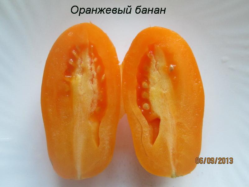 Сорт оранжевый банан