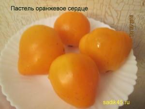 пастель оранжевое сердце (6)