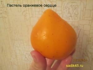 пастель оранжевое сердце (7)