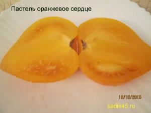 пастель оранжевое сердце (9)