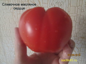 сливочное масляное сердце (2)