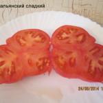 итальянский сладкий1